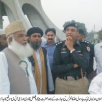 Mohammad Afzal Qadri and DIG Visit