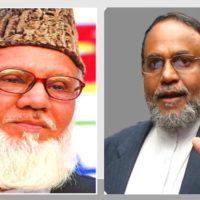 Motiur Rahman Nizami and Mir Quasem