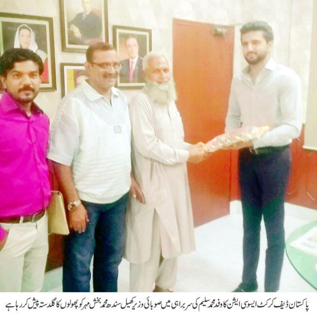 Muhammad Saleem Meeting