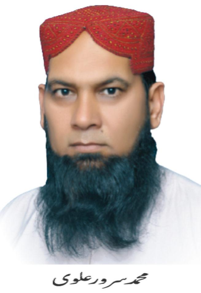 Muhammad Sarwar