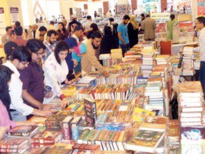 National Book Festival in Balochistan