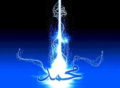 Noor e Muhammad PBUH
