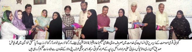 PIC - Dress Distribution (Dua)