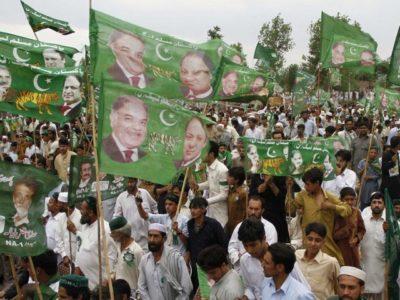 PML N Celebration