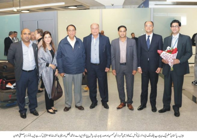 PML N Paris Meeting
