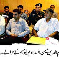 Polio Meeting