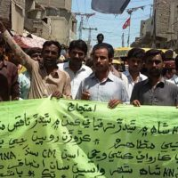 PPP SPSF Relly Against Corruption
