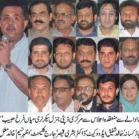 PTI Faisalabad City Consultative Meeting
