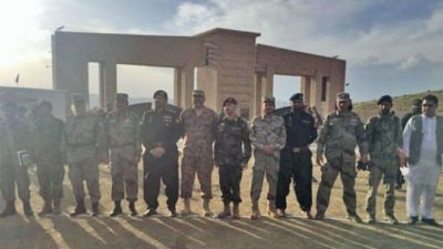 Pak Afghan Border