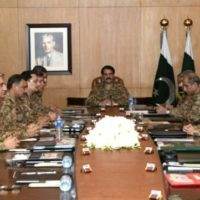 Pak Army Conference
