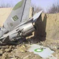 Pakistan Air Force Aircraft Destroyed