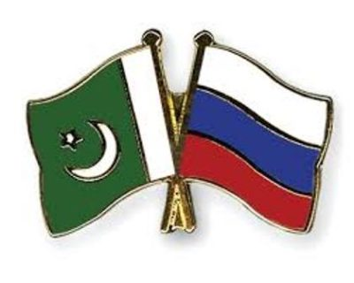Pakistan Russia Relationship
