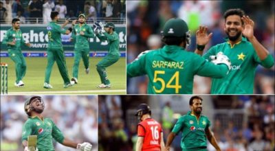 Pakistan Win