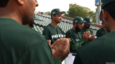 Pakistani Baseball Team