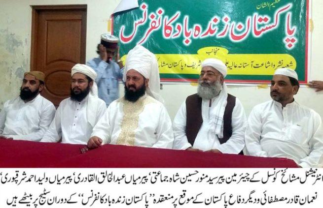 Pir Syed Munawar Hussain