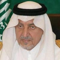 Prince Khalid Al-Faisal