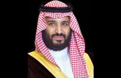 Prince Mohammad Bin Salman