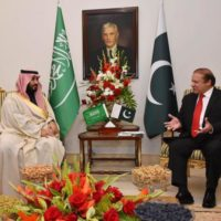 Prince Mohammad Bin Salman-Nawaz Sharif Meeting