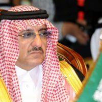 Prince Mohammed bin Nayef