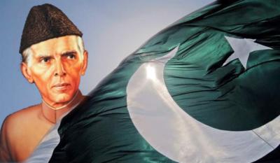 Quaid e Azam and Pakistan