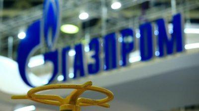 Russian Company Gas Prom