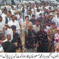 Sardar Masood Khan in Rawalakot