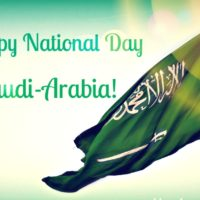 Saudi Arabia National Day