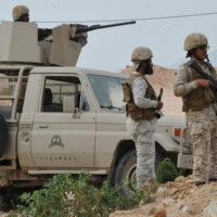 Saudi Forces
