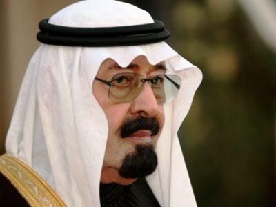 Shah Abdullah