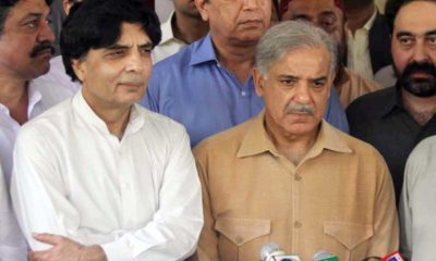 Shahbaz Sharif and Chaudhry Nisar