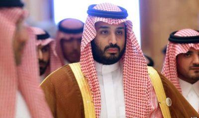 Shahzada Muhammad Bin Salman