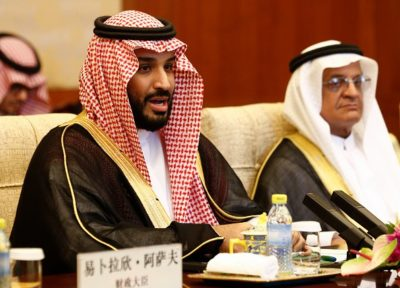 Shahzada Muhammad Bin Salman in China