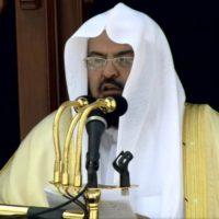 Sheikh Abdul Rahman Sudais