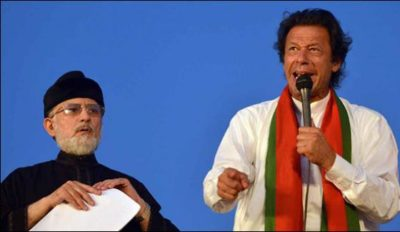 Tahir Ul Qadri And Imran Khan