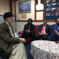 Tahir ul Qadri Meeting