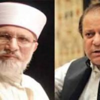 Tahir ul Qadri and Nawaz Sharif