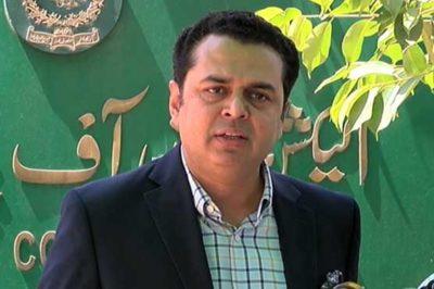 Talal Chaudhry