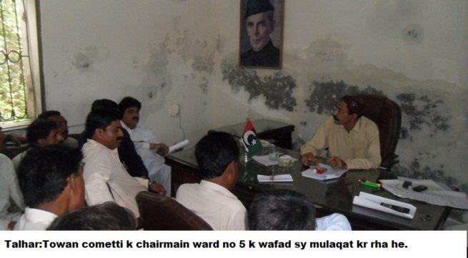 Talhar Meeting