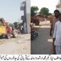 Tariq Javeed Kambo Checking