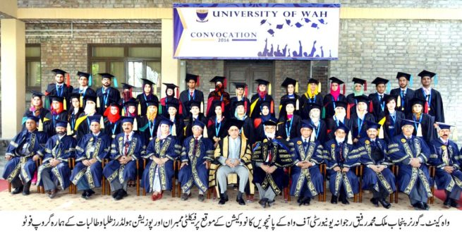 University Wah Cantt Convention