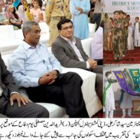 Yom e Difah Pakistan Ceremony