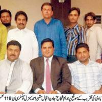 Zeeshan Ahmed Wedding Group Photo
