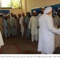 jamia binoria  Eid Gifts Distribution