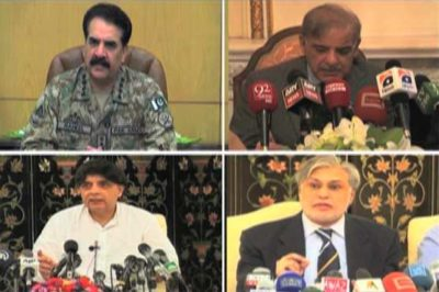 Army Chief Meeting