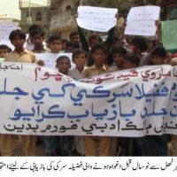 Badin Fazeela Sarki Recovery Rally