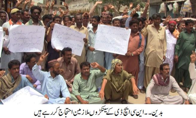Badin NCHD Protest