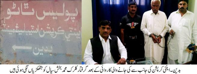 Badin Officer Arrest