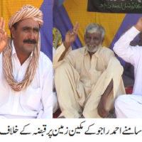 Badin Qabza