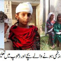 badin-school-news-pic