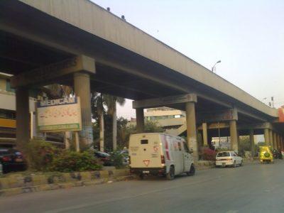 Baloch Bridge